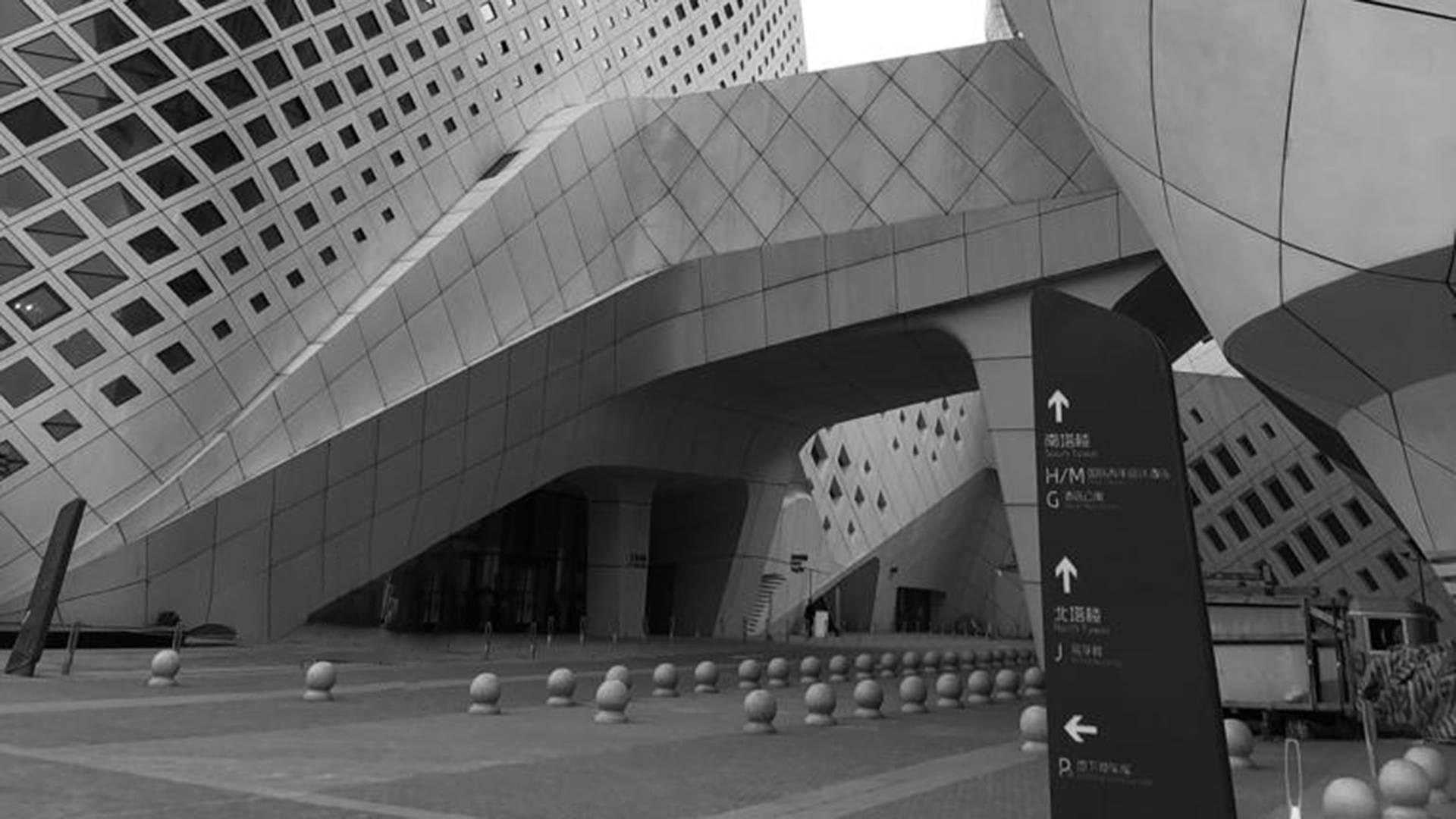 Jumeirah Nanjing Exterior texture